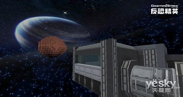 向星辰大海进发!CSOL宇宙主题包入驻缔造者