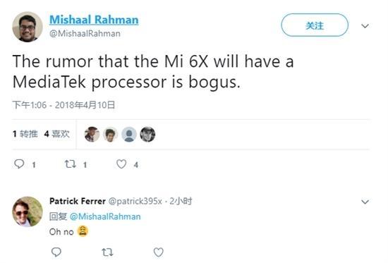 小米6X信息曝光:无缘联发科P60 主摄索尼IMX486 高配版红米Note5