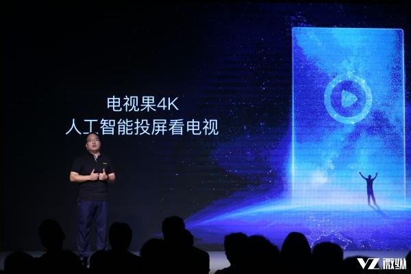 人工智能加持4K免费 爱奇艺电视果4K仅售228元