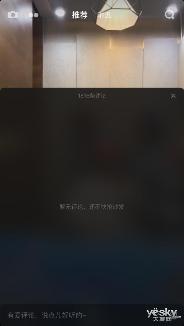 抖音也凉了?微信、QQ暂停短视频App分享的直接播放功能