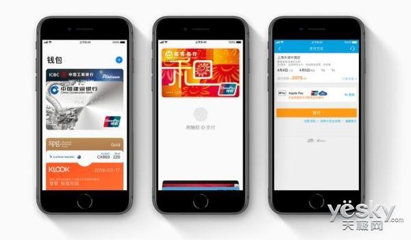 苹果引入Interledger架构 Apple Pay或将更好用