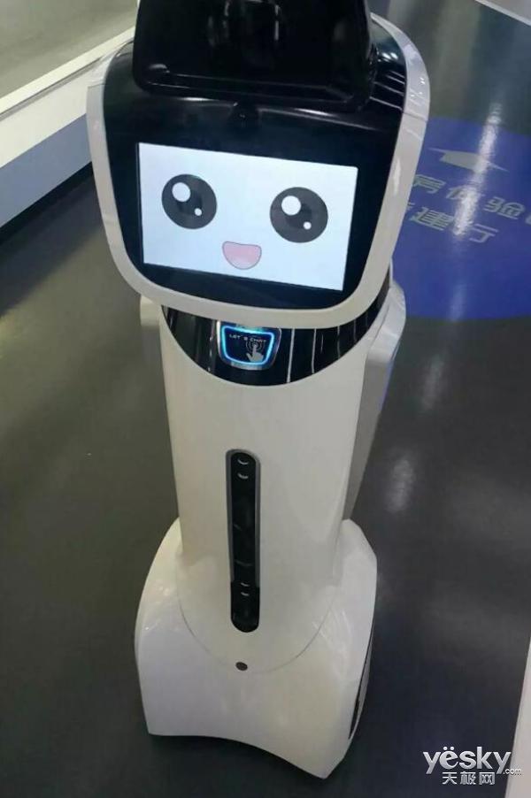 中国首家无人银行现身上海:卖萌机器人当顶梁柱