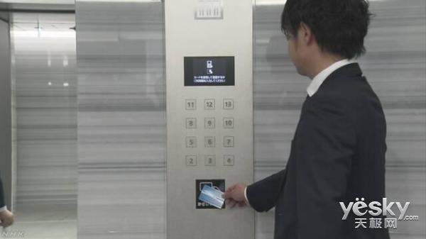 你能想象到的地方都有AI 日本三菱将AI应用于电梯设备中