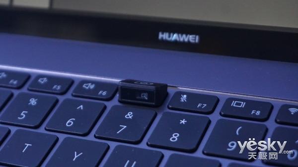 7988元起华为MateBook X Pro发布 屏占比无敌了!