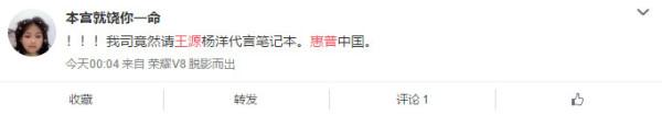 传TFBOYS王源将成为惠普品牌代言人 三小只正在被PC厂商瓜分