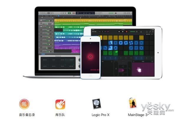 Apple Music全球付费订阅用户超4000万,苏瑟升任全球主管