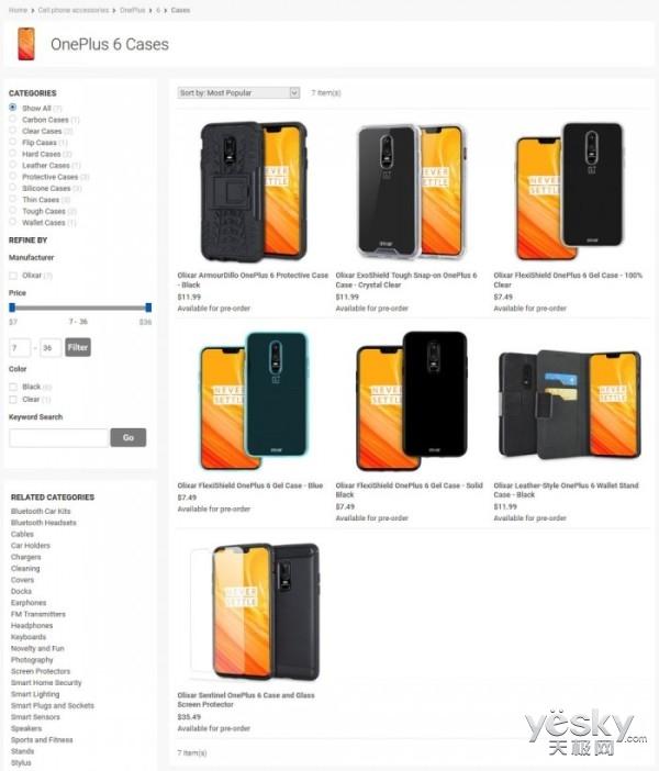 又见猪队友,一加6还未发布,手机壳就开卖了