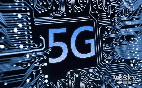 海信5G手机样机下半年启动开发,2019年正式推出