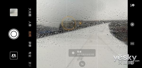 """雨雪傻傻分不清楚 华为P20 Pro惨遭舷窗""""调戏"""""""