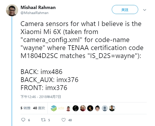 小米6X本月发 处理器悬念已揭开1299元起售