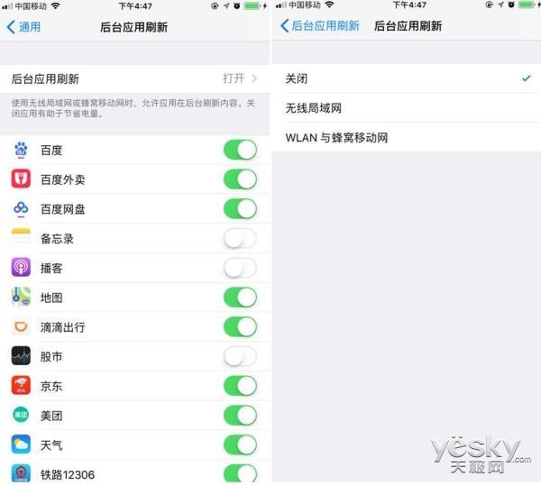 iPhone掉电严重,不妨关掉这几个功能试试