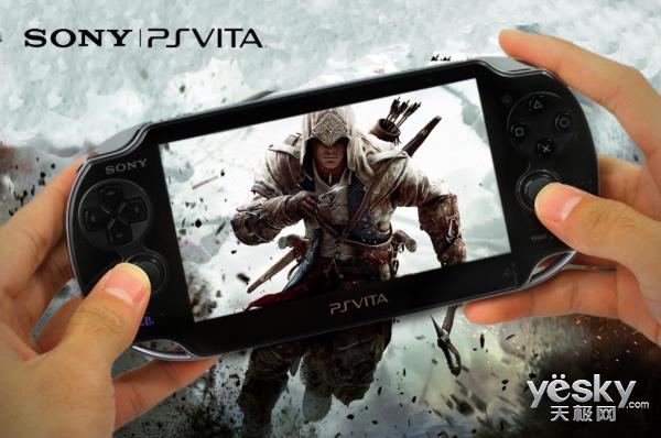 掌机市场步入夕阳 索尼PS Vita掌机停产