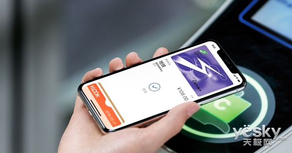 iOS 11.4推送后,Apple Pay公交卡即将支持深圳、重庆等地