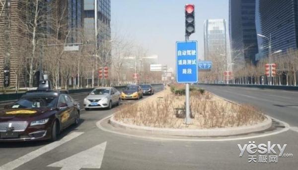 阿里入局无人驾驶领域,无人驾驶车辆现已开启路测