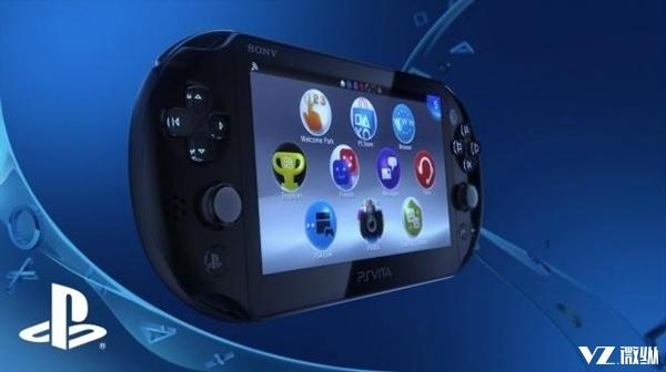 经典一去不复返:索尼掌机PS Vita停产
