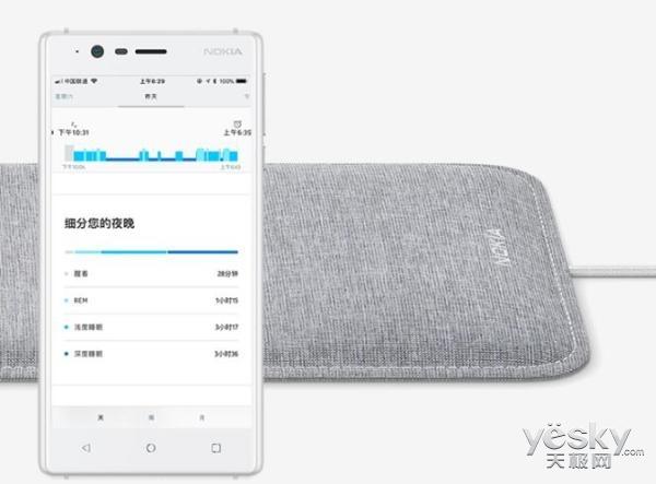 睡眠不好?诺基亚Sleep国行4月17日开卖,可监测睡眠、心率和呼吸