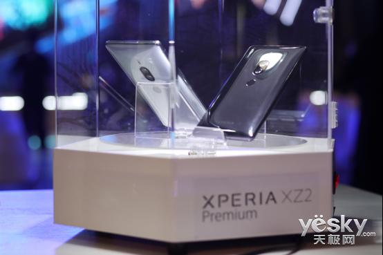 Xperia XZ2发布,带你探秘V振三感的娱乐世界!