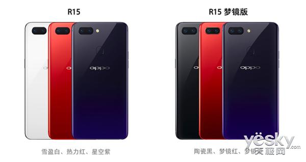 年轻就要这样紫 OPPO R15梦镜版梦镜紫全新配色上线