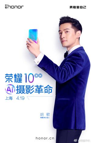 疑似荣耀10真机谍照曝光:前刘海屏+隐藏指纹设计