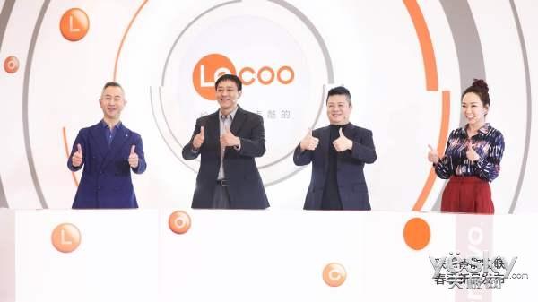 联想智能物联消费新品牌Lecoo落地,来酷三宝给生活来点酷的