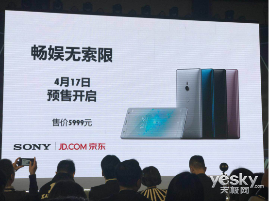 """探""""索""""设计新元素,索尼Xperia XZ2国行版振奋上市"""