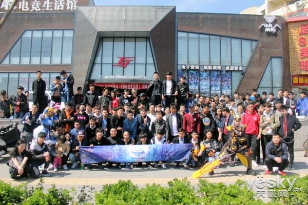 细数第五届王者城市赛北京站海选赛现场的那些妹子