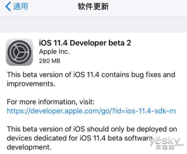 苹果发布iOS 11.4 Beta 2,加入全新ClassKit框架