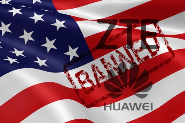 大公司晨读:华为放弃美国市场 中兴或被禁止使用安卓系统