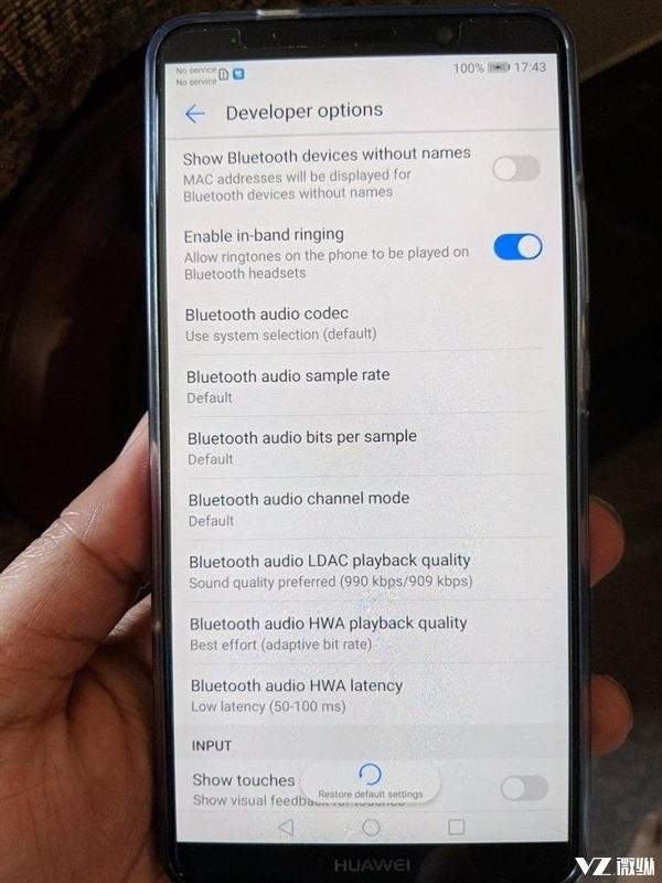 华为固件显示泄露:基于Android P 密谋全新EMUI