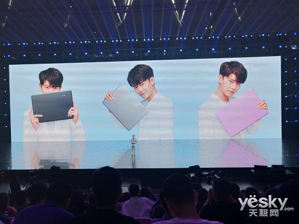 荣耀MagicBook首发 主打续航和性价比 售价4999元起