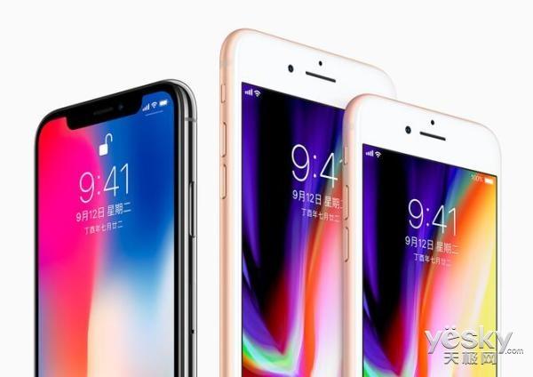 印度最受信赖品牌排名出炉:三星连续2年第一 苹果第五