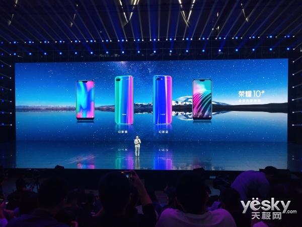 开启AI手机2.0时代 荣耀10全新旗舰支持2400万AI摄影