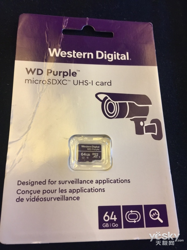 完善安防监控设备,西部数据推出监控专用紫色移动卡