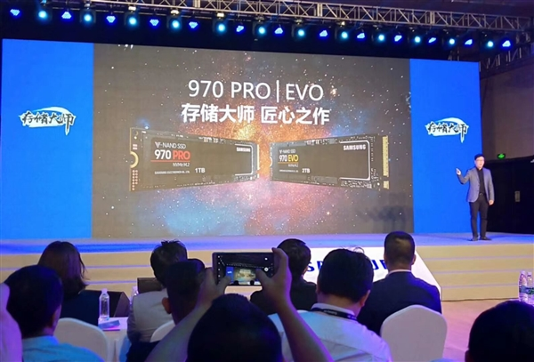 三星国内发布970EVO/PRO系列固态硬盘,最大2TB