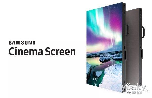三星LED影院屏终于有了名字Onyx,支持4K和HDR,亮度提升10倍