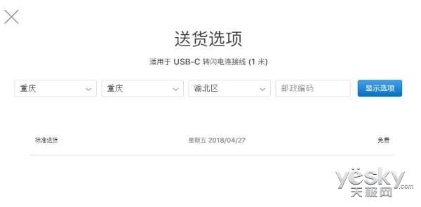 福利!苹果USB-C转闪电连接线(1米)降价至149元,比第3方还便宜