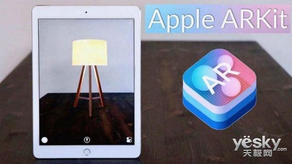 苹果、谷歌与商汤 哪家的AR平台更厉害?