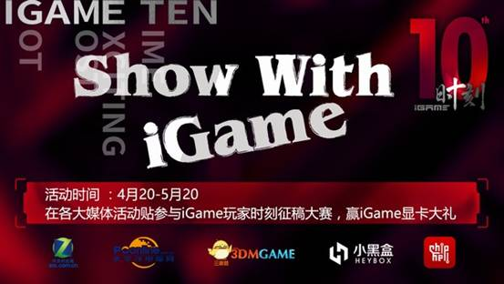 Show With iGame_02