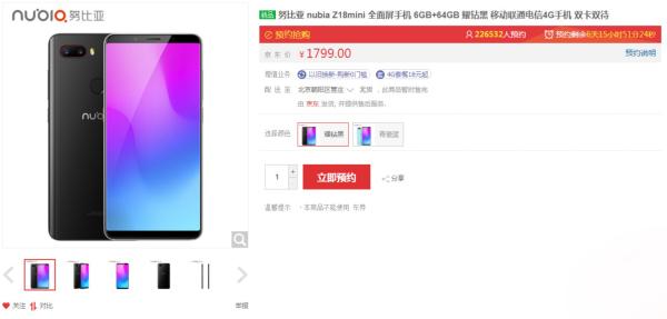 值得拥有 不超过2000元的超高性价比手机推荐