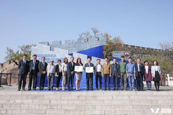 英特尔与中国文物保护基金会携手 利用AI人工智能技术保护长城