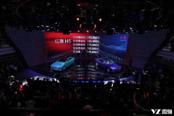 红旗H5发布主打年轻化 14.98万起的价格你能接受吗?
