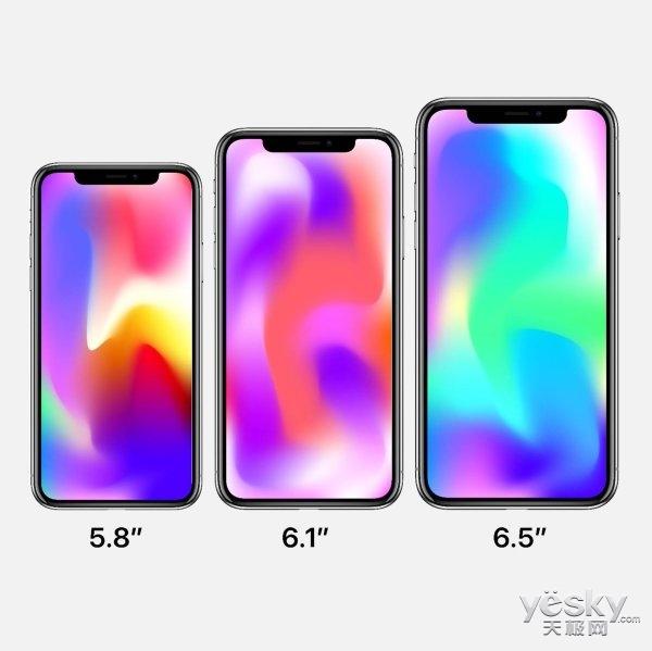 郭明祺:6.1英寸LCD版iPhone将升级玻璃面板设计,取代3D Touch