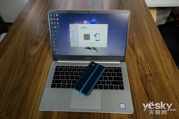 用心发现美好 揭秘荣耀MagicBook隐藏的功能