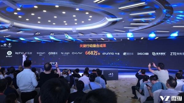 低价升级4G手机 百立丰214万台关爱手机已在路上
