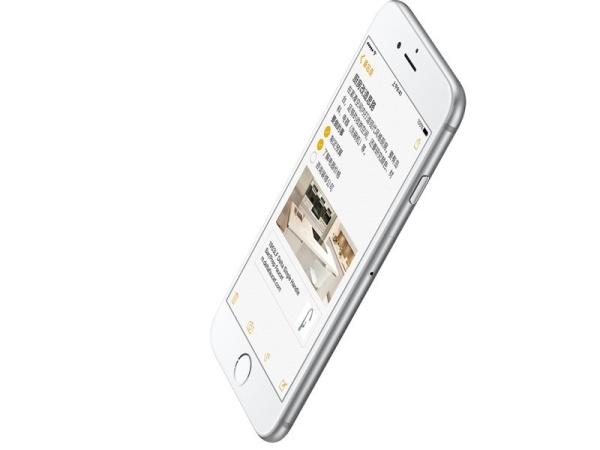 苹果手机怎么删除kuaidial?简单三步即可轻松卸载!