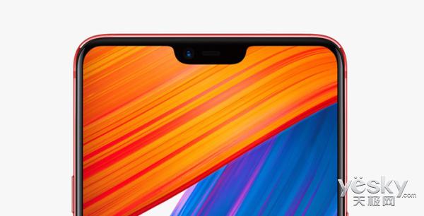 全面屏双摄拍照手机 OPPO R15热力红售价2999元