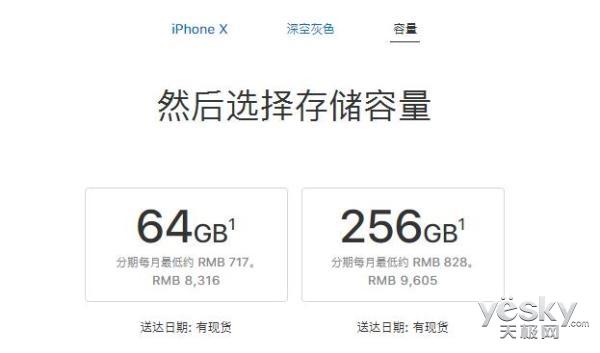 苹果iPhone、iPad等全线产品大降价?知道真相之后让人哭笑不得