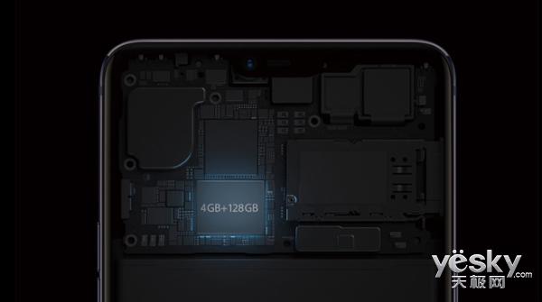 潮流配色新选择 OPPO R15全面屏手机售价2699元