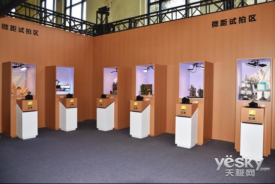 尼康参展第二十一届中国国际照相机械影像器材与技术博览会