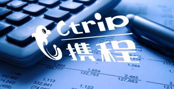 大公司晨读:携程不从退改签机票中抽取费用 三星可折叠机年初发